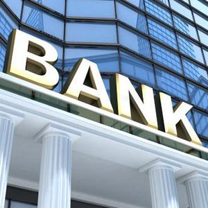 Банки Волошки