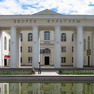 Дворцы и дома культуры Волошки