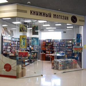 Книжные магазины Волошки
