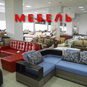 Магазины мебели Волошки