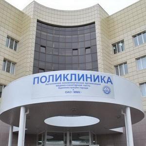 Поликлиники Волошки