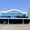 Аэропорты в Волошке