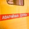 Аварийные службы в Волошке