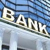 Банки в Волошке