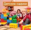 Детские сады в Волошке