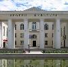 Дворцы и дома культуры в Волошке