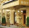 Гостиницы в Волошке