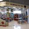 Книжные магазины в Волошке