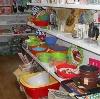 Магазины хозтоваров в Волошке