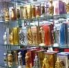 Парфюмерные магазины в Волошке
