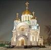 Религиозные учреждения в Волошке