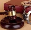 Суды в Волошке