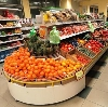 Супермаркеты в Волошке