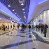 Торговые центры в Волошке
